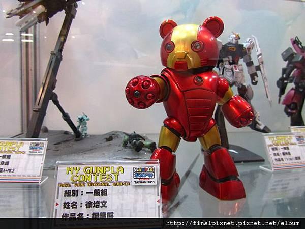 Gunpla EXPO 2011-模友作品-鋼鐵熊.jpg