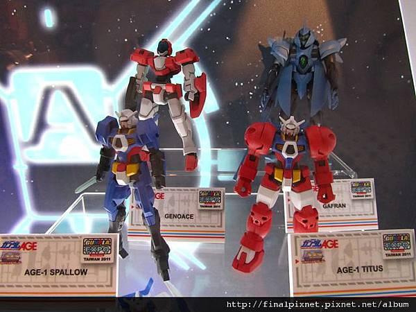Gunpla EXPO 2011-鋼彈AGE-HG版-2.jpg