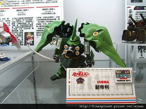 Gunpla EXPO 2011-鋼彈UC系列-SD青椒.jpg
