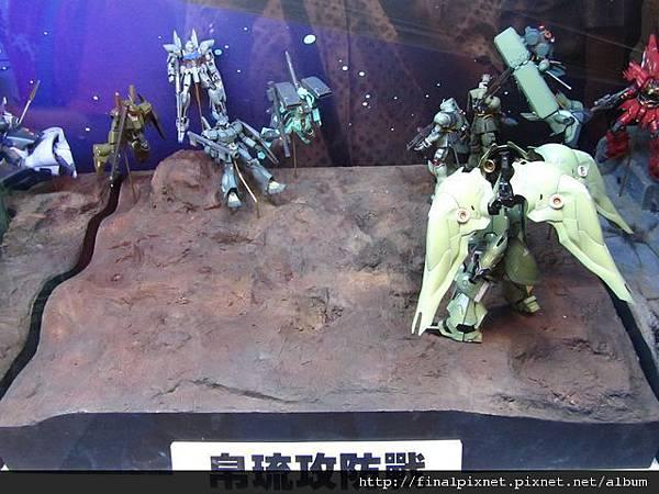 Gunpla EXPO 2011-鋼彈UC系列-帛琉攻防戰.jpg