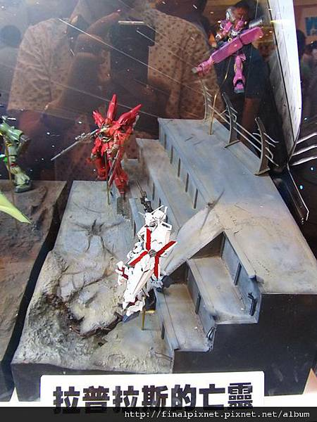 Gunpla EXPO 2011-鋼彈UC系列-拉普拉斯的亡靈.jpg