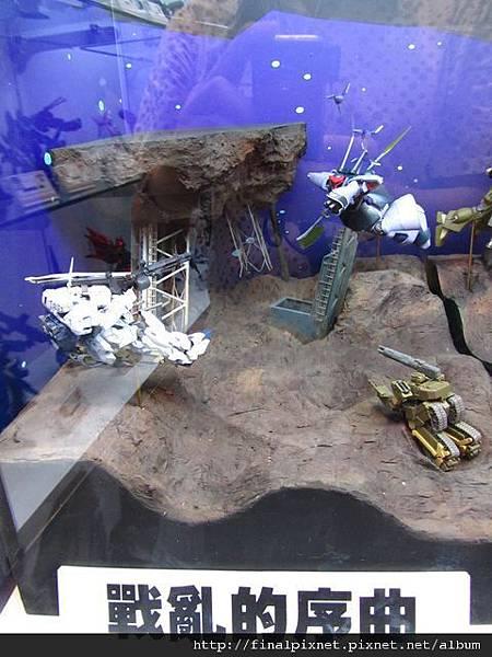 Gunpla EXPO 2011-鋼彈UC系列-戰亂的序曲.jpg