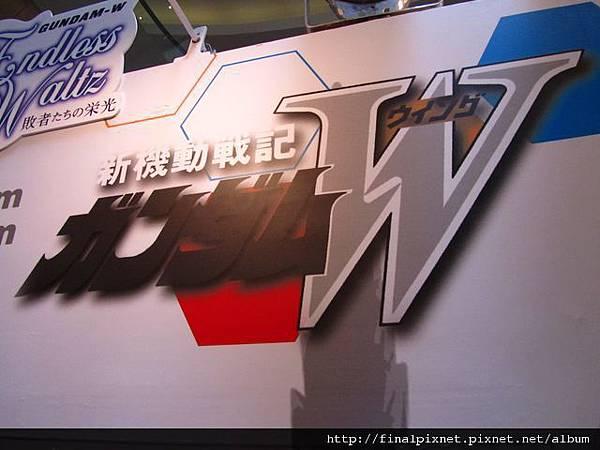 Gunpla EXPO 2011-鋼彈W系列.jpg