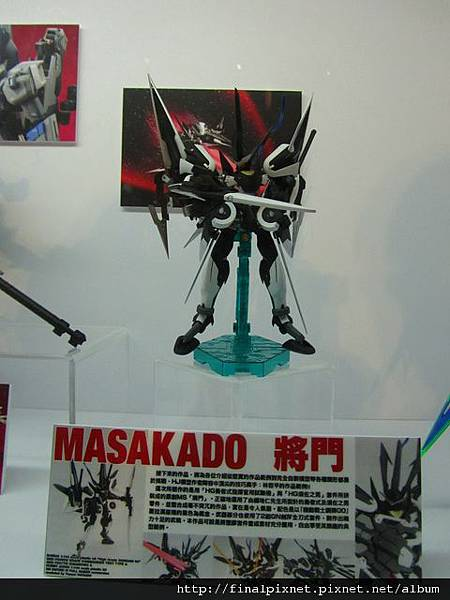 Gunpla EXPO 2011-鋼彈創世代-MASAKADO.jpg