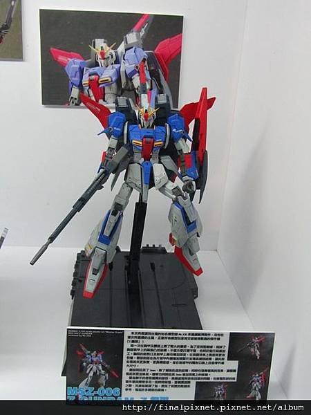 Gunpla EXPO 2011-鋼彈創世代-Z鋼彈.jpg