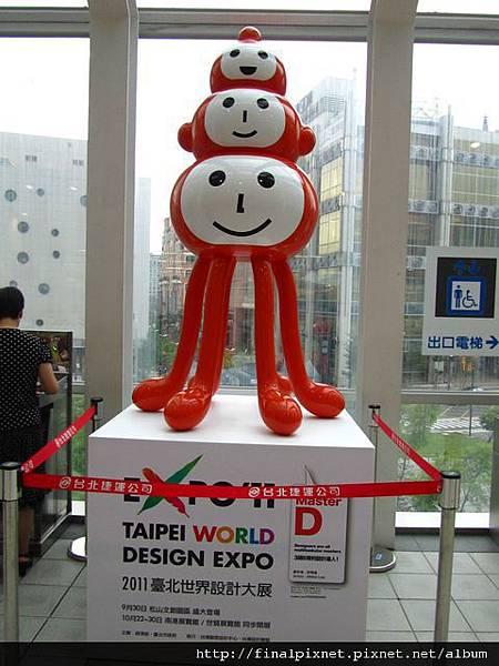 Gunpla EXPO 2011-劍南路站-MASTER_D.jpg