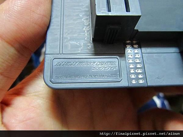 模型電動式4色射出成形機-2006center.jpg
