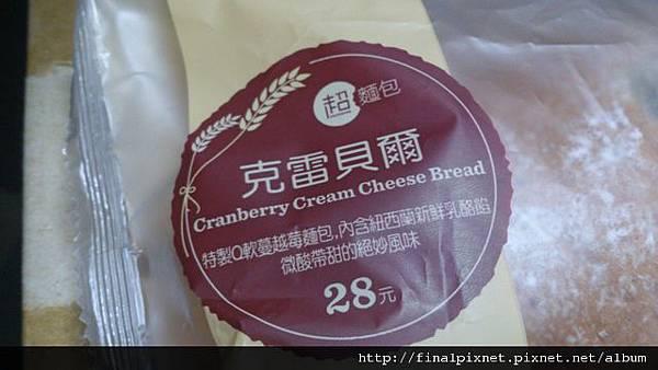 全家超麵包-克雷貝爾-大大的Logo