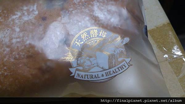 全家超麵包-克雷貝爾-天然酵母唷