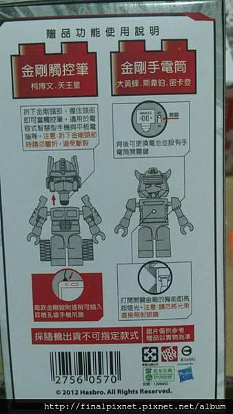 KRE-O 變形金剛-外盒-功能介紹