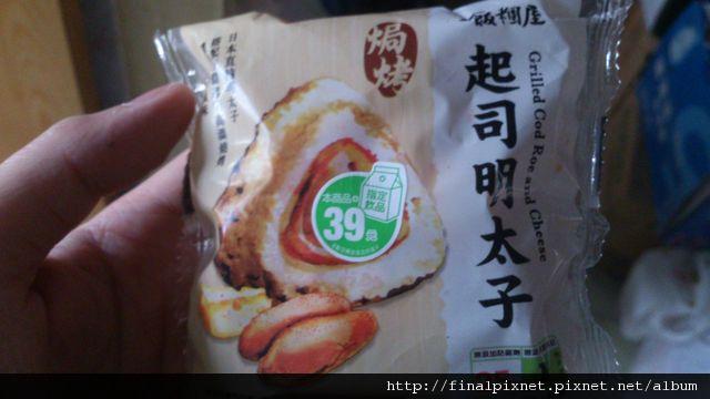 全家起司明太子烤飯糰-外袋
