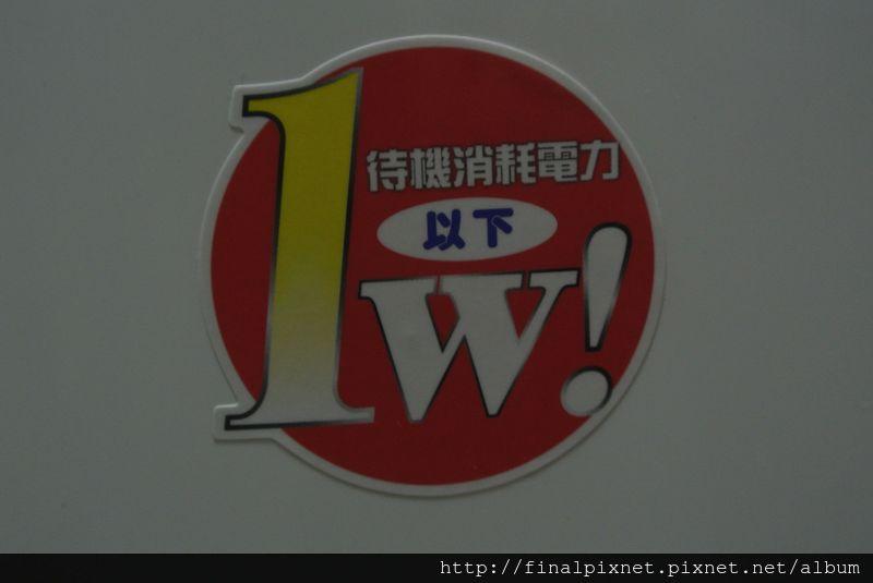 威技除濕機WDH-312EA-6R-省電待機_800x600