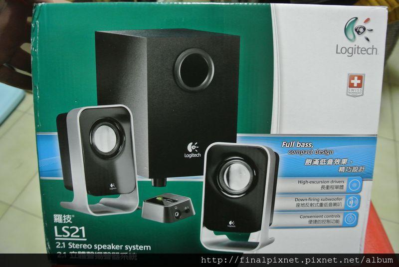 羅技 LS21 2.1聲道喇叭-外箱_800x600