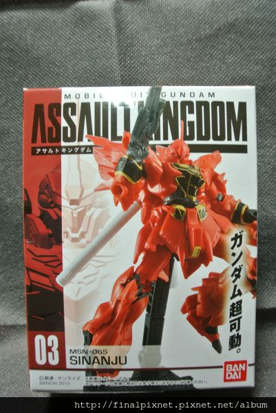Assault Kingdom Vol.01-MSN-06S-外盒-1_800x600