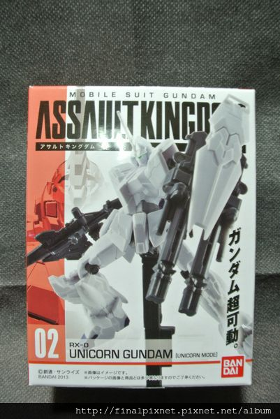 Assault Kingdom Vol.01-RX-0-外盒-1_800x600