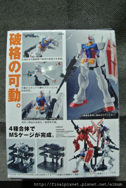Assault Kingdom Vol.01-RX-78-2-外盒-2_800x600