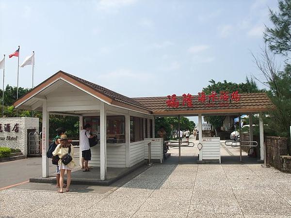 福隆海水浴場-入口.JPG