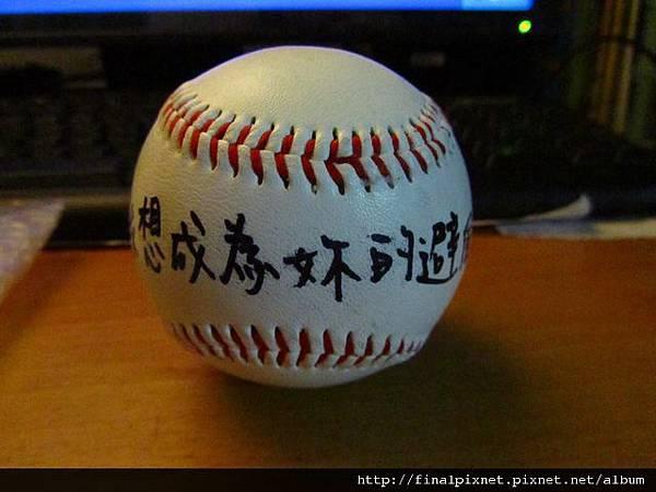 全家偶像劇得獎-棒球-我想成為妳的避風港.jpg
