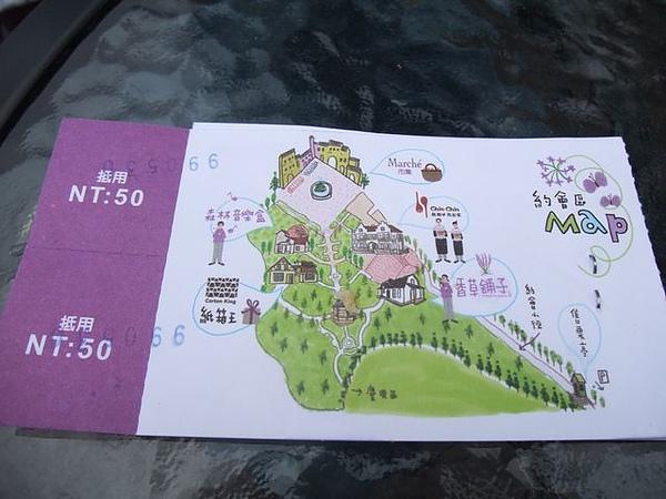 心之芳庭-Marche市集-門票-背面.jpg