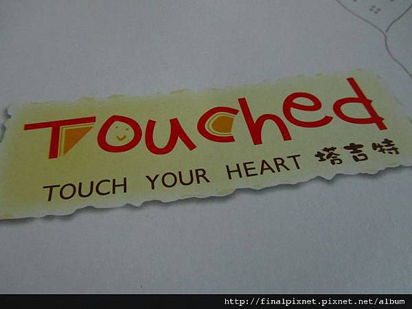 塔吉特千層蛋糕-Touch Your Heart.jpg
