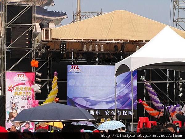 台灣菸酒110周年慶-舞台.jpg