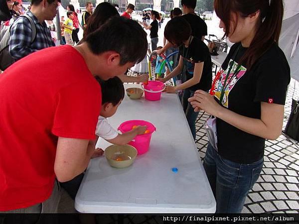 台灣菸酒110周年慶-遊戲區-誰是大眼睛-實況.jpg