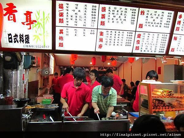宜蘭東門夜市-香亭日式料理-人滿為患沒進去吃@@.jpg