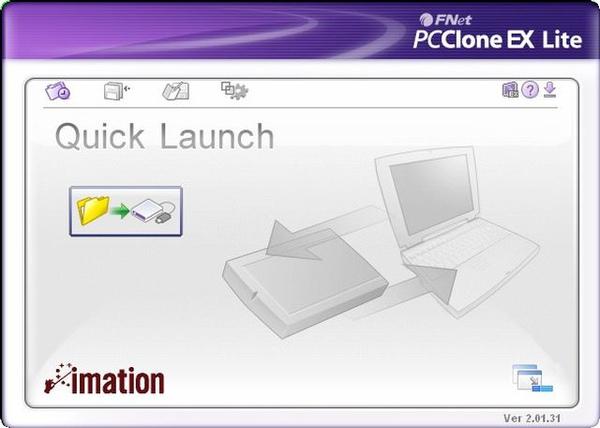 PCEX-快速檔案備份.jpg