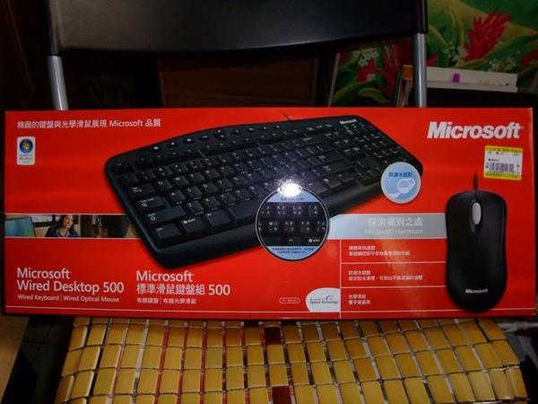 敗的鍵盤滑鼠組