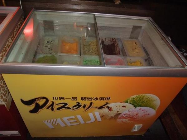 明治冰淇淋系列