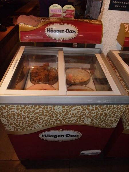 哈根大師冰淇淋