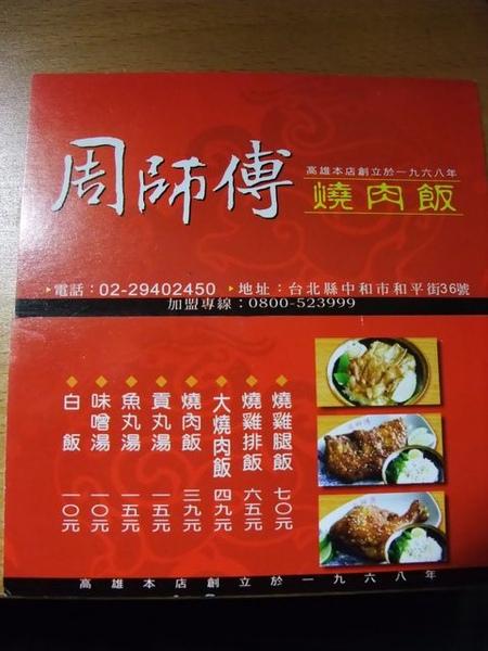 元炁養生鍋