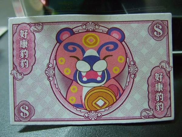 金錢豹簡介-1