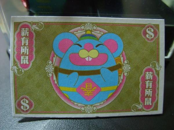 錢鼠簡介-1