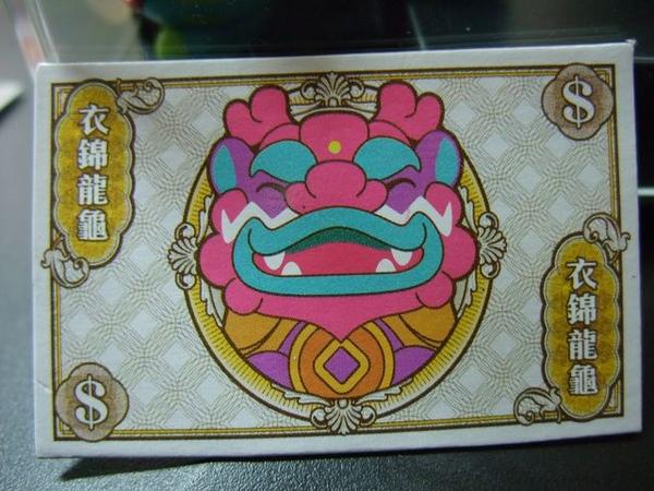 龍龜簡介-1