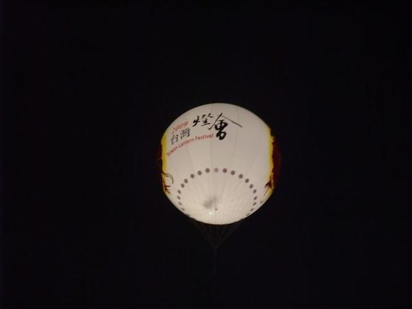 台灣燈會大圓燈.JPG