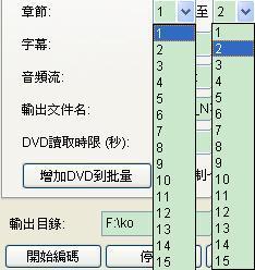 DVD-1-3.JPG