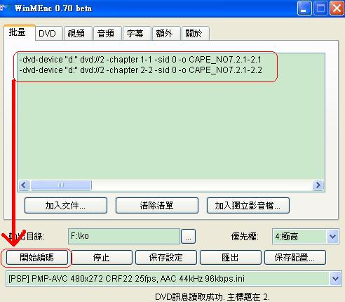 DVD-2.JPG