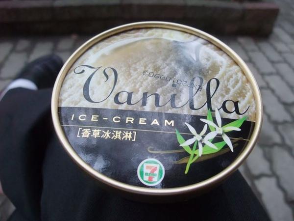冰淇淋外盒.JPG