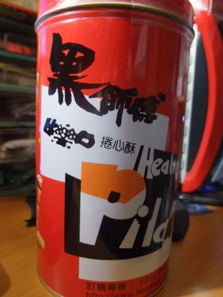04.鐵筒外觀.JPG