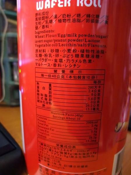 05.成份及營養標示.JPG