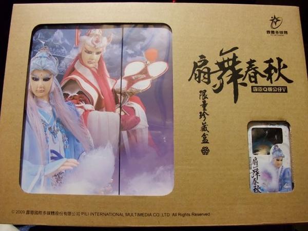 五代公仔-扇舞春秋收藏盒外盒.jpg