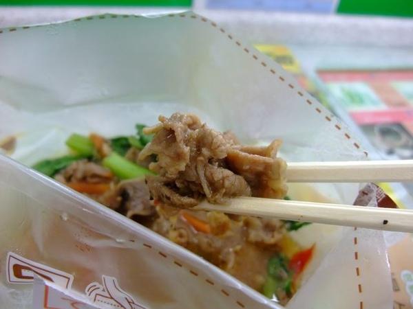 醬爆牛肉-牛肉-2.JPG