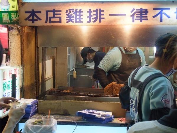 豪大大雞排-攤位忙碌的樣子.JPG
