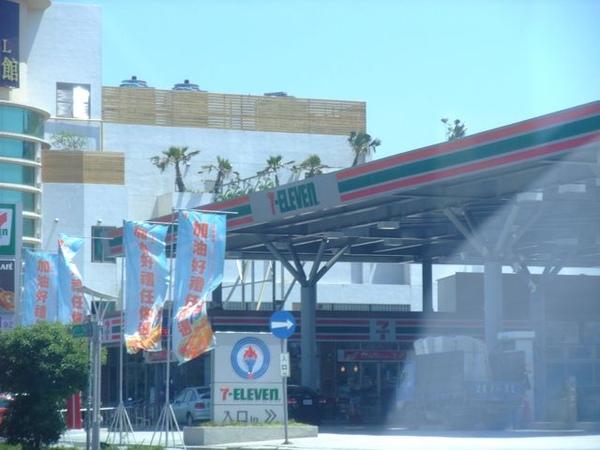 林口酒廠-7-11的加油站呢.JPG