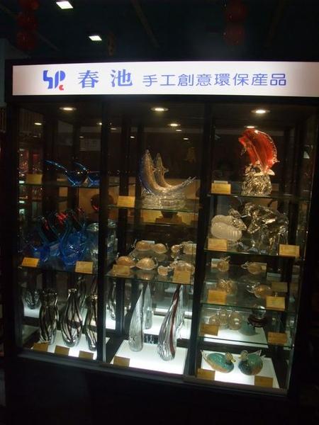 林口酒廠-一些琉璃製品.JPG
