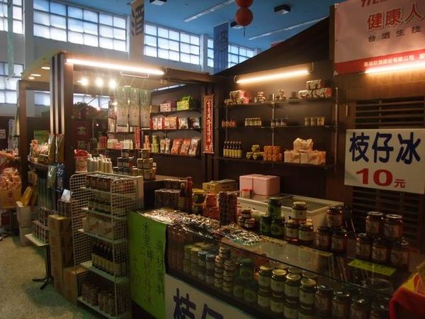林口酒廠-有賣枝仔冰10元.JPG