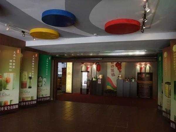 林口酒廠-展覽館入口.JPG