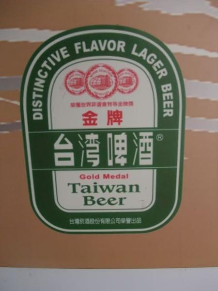 林口酒廠-酒mark-金牌的也常見.JPG