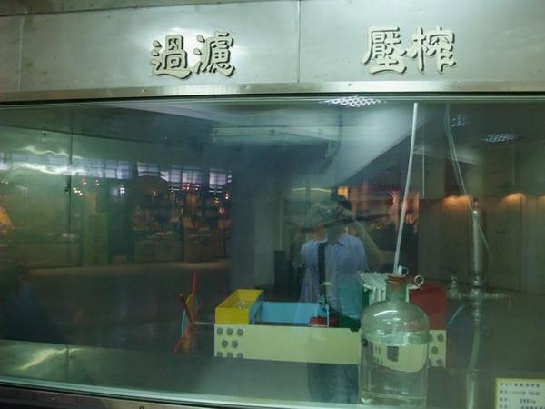 林口酒廠-釀酒過程-2.JPG
